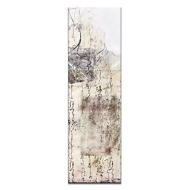 Artist Lane Calligraphy #1 by Gill Cohn Framed Painting Print on Wrapped Canvas