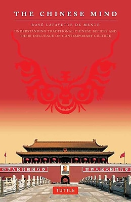 """""""""""TUTTLE PUB """"""""""""""""The Chinese Mind"""""""""""""""" Paperback Book"""""""""""" 1249831"""