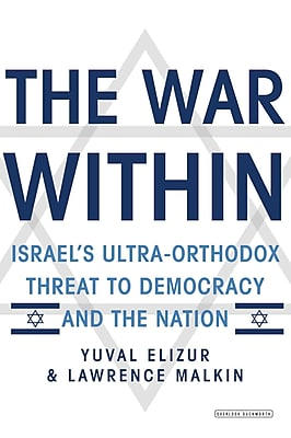 """""PENGUIN GROUP USA """"""""The War Within"""""""" Paperback Book"""""" 1251471"