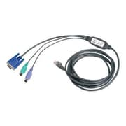 Avocent® AutoView™ PS2IAC-7 Integrated Access Cable, 7'