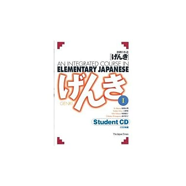Genki 1: An Integrated Course in Elementary Japanese 1 (Japanese Edition), Used Book (9784789011624)