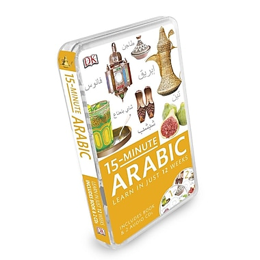 15-Minute Arabic [With Paperback Book]