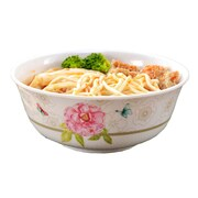 Shall Housewares Butterfly Melamine Salad Bowl (Set of 4)