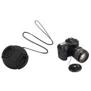 Insten 2 Piece DV Cap Bundle For Filters/Adapters/Lens