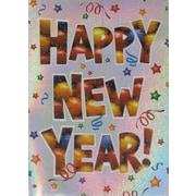 Cartes du Nouvel An, Bonne année!, 18/paquet