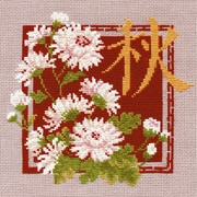 RIOLIS Autumn Counted Cross Stitch Kit