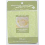 Mj Care – Masque tissu éclaircissant, 5/paquet