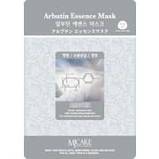 Mj Care Arbutin Essence Mask Sheet, 5/Pack