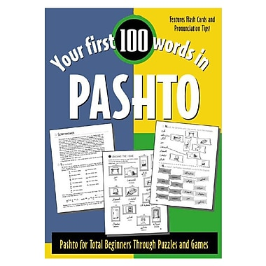 Your First 100 Words Jane Wightwick Pashto