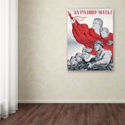 """Trademark """"Soviet Russian Poster For the.."""" Gallery-Wrapped Canvas Art, 14"""" x 19"""""""