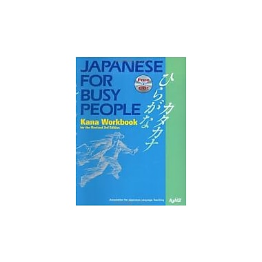 Japanese for Busy People: Kana Workbook Incl. 1 CD, New Book (9784770030375)