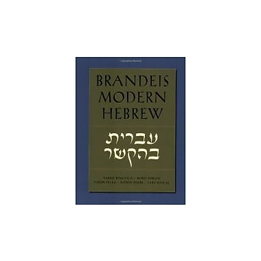 Brandeis Modern Hebrew, New Book, (9781584654599)