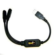 Wasp – Câble USB pour clavier avec 2 entrées Mini Din6F
