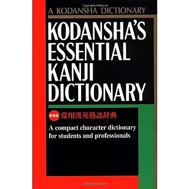 Kodanshas Essential Kanji Dictionary (Japanese for Busy People), New Book (9784770028914)