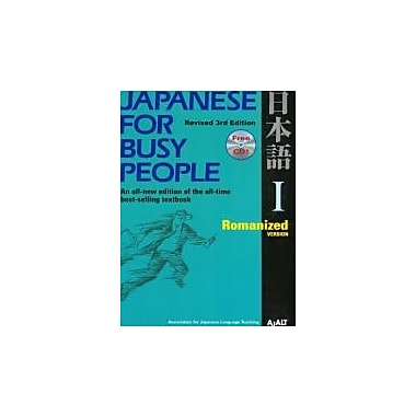 Japanese for Busy People I: Romanized Version includes CD (Bk. 1), Used Book (9784770030085)