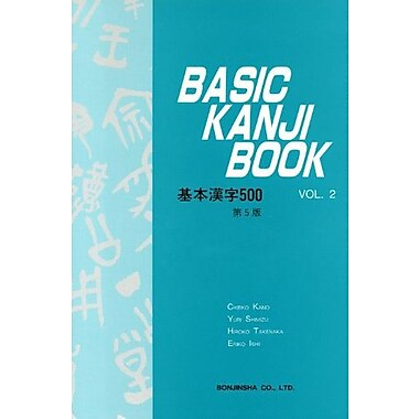 Basic Kanji Book, Vol. 2, Used Book (9784893581198)