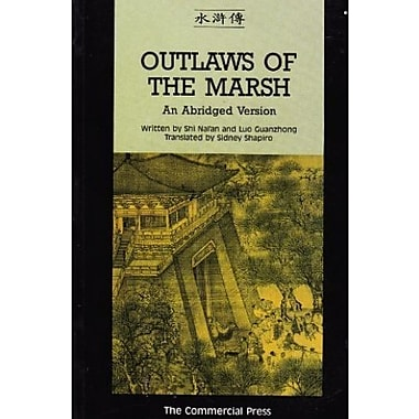 Outlaws of the Marsh: An Abridged Version, Used Book (9789620710674)