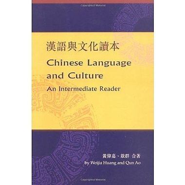 Chinese Language and Culture, Used Book (9789629960063)