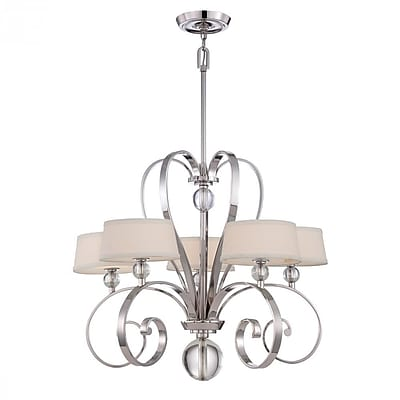 Quoizel UPMM5005IS Halogen Chandelier, Imperial Silver