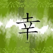Green Leaf Art Luck (Chinese) Graphic Art on Wrapped Canvas