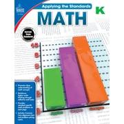 Carson-Dellosa Math Workbook
