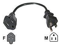 C2G ® 15' NEMA 5-15P to NEMA 5-15R Outlet Saver Power Extension Cord, Black