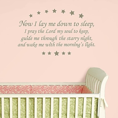 WallPops! Baby Now I Lay me Down Wishes Wall Decal