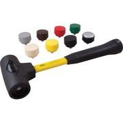 Gray Tools Nupla 16 Oz. Impax Soft Face Dead Blow Hammer Set, 8 Tips