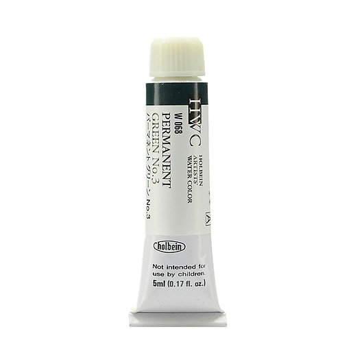 Holbein Artist Watercolor, Permanent Green 03, 5ml, 2/Pack (97118-PK2)