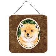 Caroline's Treasures Shiba Inu Painting Print Plaque