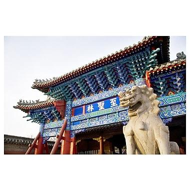 PrestigeArtStudios The Temple of Confucius - Qufu China Photographic Print