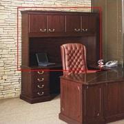 High Point Furniture Bedford 48'' H x 72'' W Desk Hutch; Mahogany