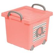 IRIS® 21 Quart Kids Stacking Basket with Lid, Coral, 4 Pack (102788)