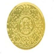 Médaillon de type « Nashville » sur feuille gaufrée avec inscription , 1 1/2 po de diamètre, 500/paquet