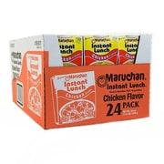 Maruchan Chicken Flavored Instant Lunch 24 Pack (220-00498)