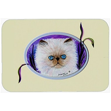 Caroline's Treasures Cat Kitchen/Bath Mat; 20'' H x 30'' W x 0.25'' D
