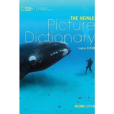The Heinle Picture Dictionary: English/Japanese Edition Used Book (9781133563129)