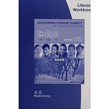 Introductory Chinese Simplified Literacy Workbook Volume 1, Used Book (9781285456799)