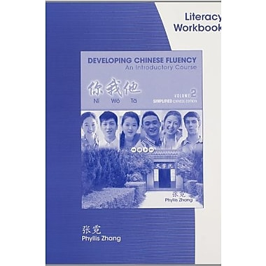 Introductory Chinese Simplified Literacy Workbook, Volume 2, Used Book (9781285456829)