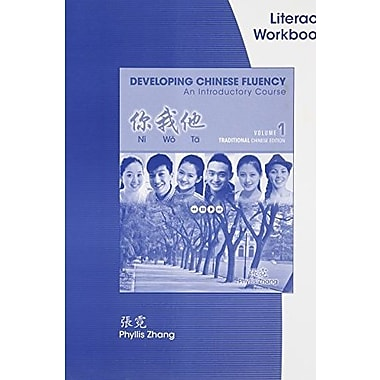 Introductory Chinese Traditional Literacy Workbook, Volume 1, Used Book (9781285456836)