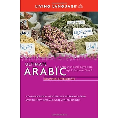 Ultimate Arabic Beginner-Intermediate (Coursebook) (Ultimate Beginner-Intermediate) (9781400009770)
