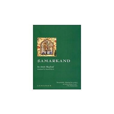 Samarkand (Interlink World Fiction), New Book (9781566562935)