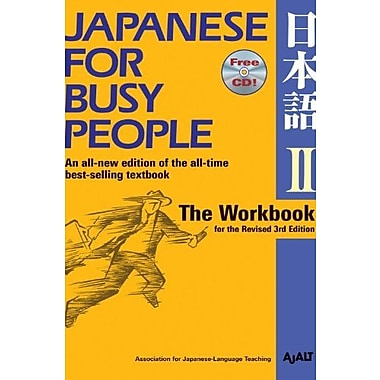 Japanese for Busy People II: The Workbook for the Revised 3rd Edition 1 CD attached, New Book (9781568364025)