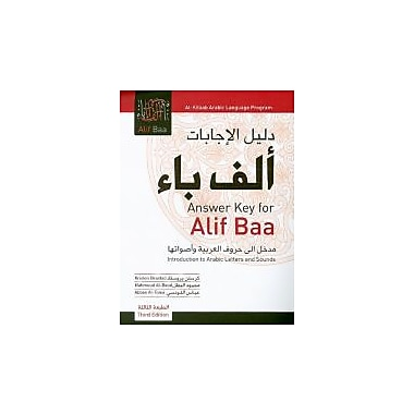 Answer Key for Alif Baa: Introduction to Arabic Letters and Sounds, Used Book (9781589016347)