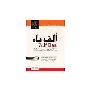 Alif Baa, Third Edition: Alif Baa: Introduction to Arabic Letters and Sounds (Arabic Edition), Used Book (9781589016446)