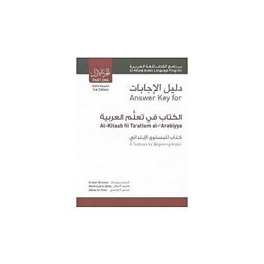 Answer Key for Al-Kitaab fii Taallum al-Arabiyya, 3rd Ed., Used Book