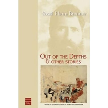 Out of the Depths & Other Stories, Used Book (9781592641352)