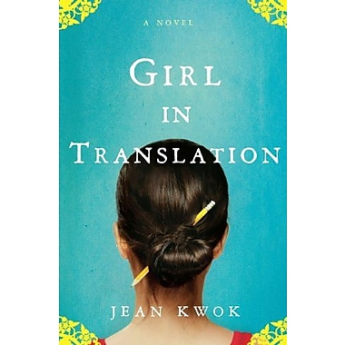 Girl in Translation, Used Book (9781594487569)
