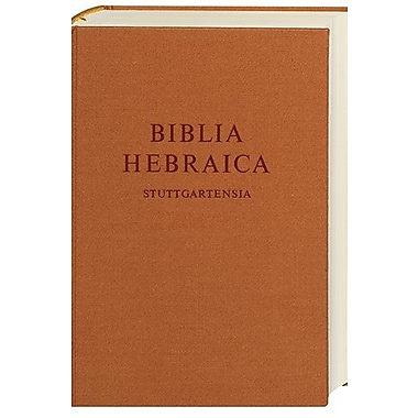 Hebrew Bible-FL-Standard (Hebrew Edition), New Book (9781598561609)