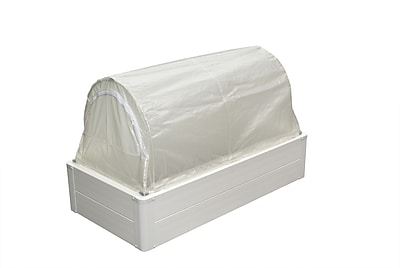 Guarden Greenhouse Replacement Cover; 43'' H x